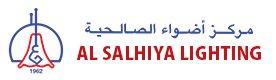 Al Salhiya Lighting